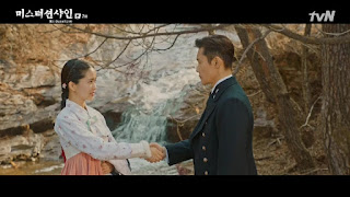 Sinopsis Mr. Sunshine Episode 7