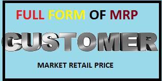 Full Form of MRP | MRP Stands For