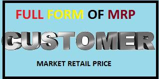 Top 10 Accurate MRP Full Forms