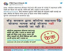 Government Clarified Fake news on WhatsApp claims Government giving Rs 1000 under Corona Sahayata Yojana.