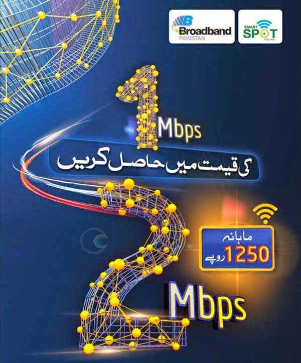 PTCL New Offer Get 2Mb In The Price Of 1MB
