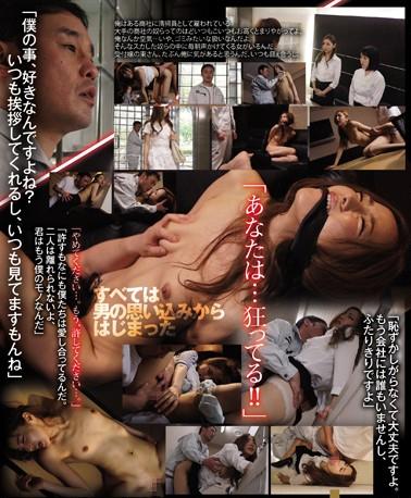 Girl Rape My Girl [HD]