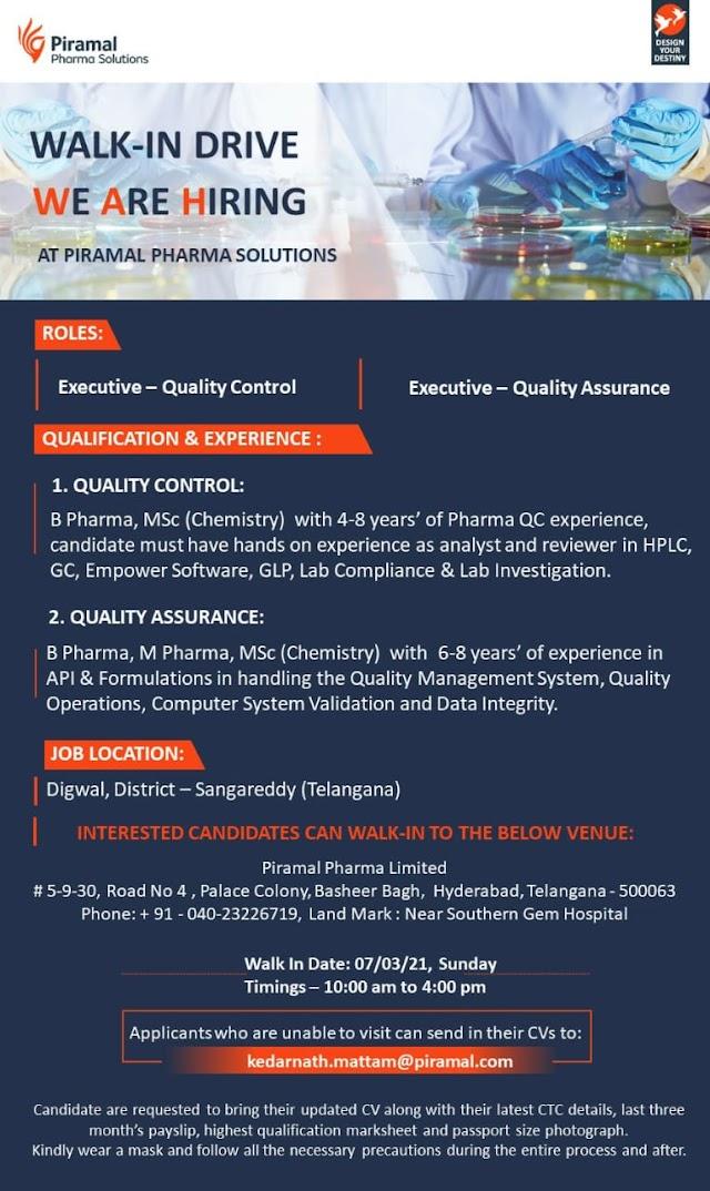 Piramal Pharma | Walk-in interview for QC/QA on 7th Mar 2021