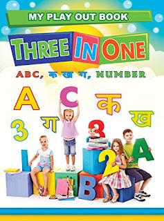 Hindi alphabets book online