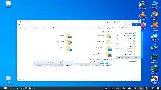 كيفية تقسيم القرص الصلب في ويندوز 10