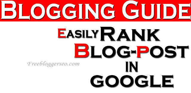 How Rank Blog-post, How Rank articles in google, rank in google search engine, SERP, How To Rank Blog Post In Google Search engine in Hindi ,