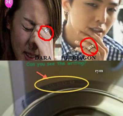 gd and sandara relationship problems