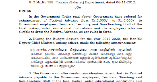 Enhancement of Festival Advance to Government Employees