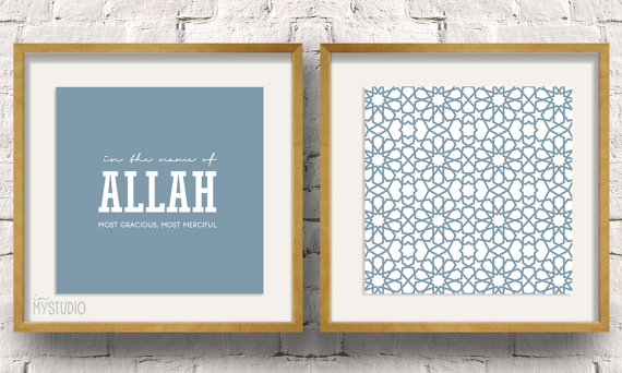 Eloquent hijabi august 2013 for 5x5 frames ikea
