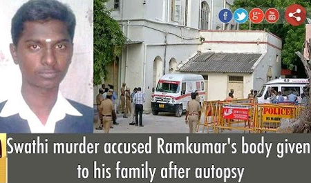 Swathi murder accused Ramkumar's body given to his family after autopsy