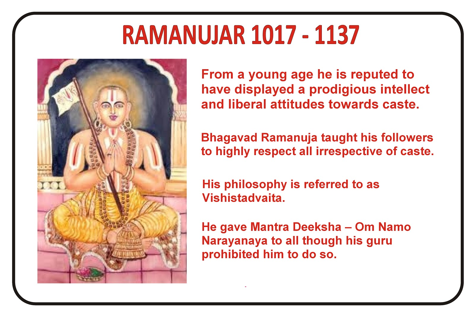 Image result for Ramanuja (c. 1017 – c. 1137)