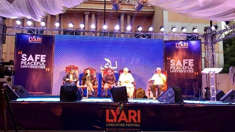 Lyari Literary Festival