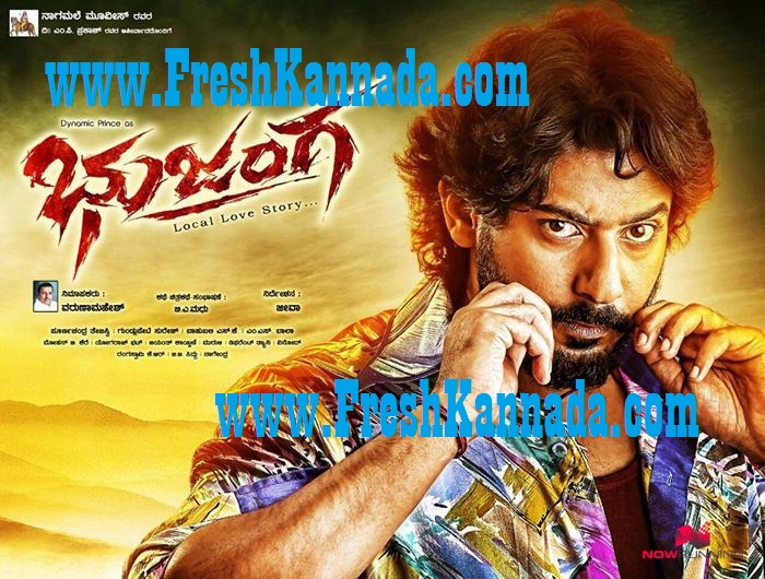 Bhujanga (2016) Kannada Movie 128Kbps And 320Kbps Mp3 Songs Free Download