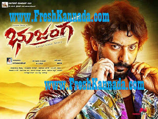 Bhujanga (2016) Kannada Movie Mp3 Songs Free Download