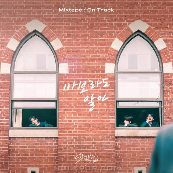 Stray Kids – Mixtape : On Track – Single