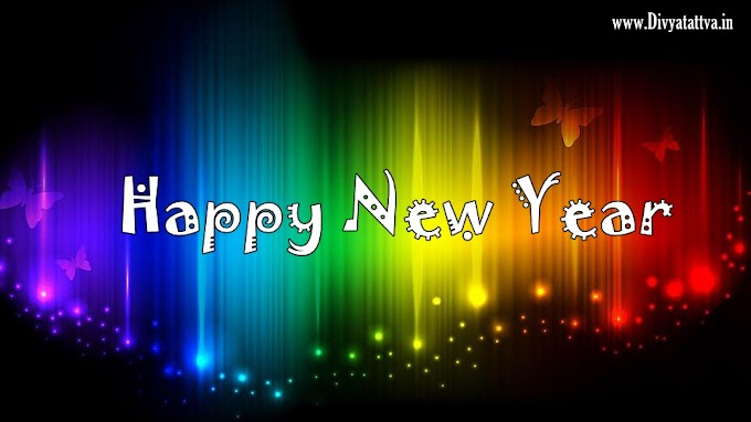 New Year Wishes Wallpapers Xmas Backgrounds Images Free Download