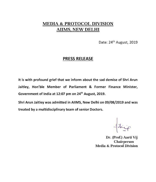 Press Release about Arun Jaitley