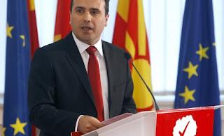 Η «χρυσή χρονιά» της ΠΓΔΜ και η προοπτική επίλυσης του ονοματολογικού