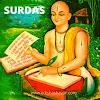 surdas biography in Hindi - सूरदास Essay और जीवनी