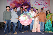 Guppedantha Prema Audio Launch Photos-thumbnail-10