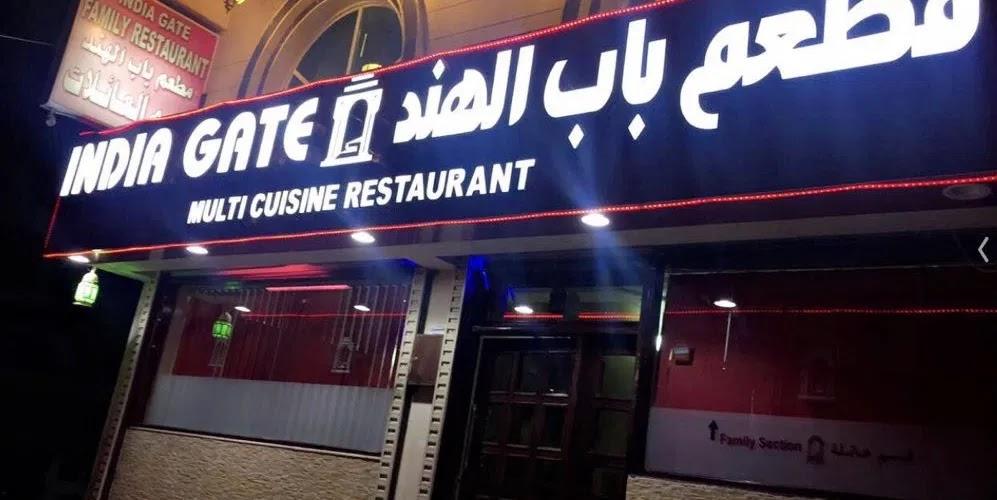 أسعار منيو و رقم عنوان فروع مطعم باب الهند india gate