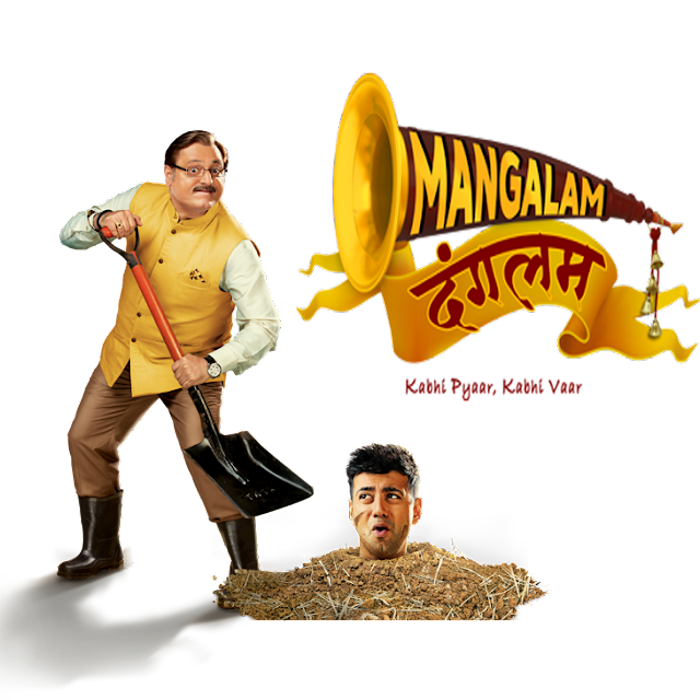 Sony SAB Mangalam Dangalam Kabhi Pyaar Kabhi Vaar Know About Cast & the Show