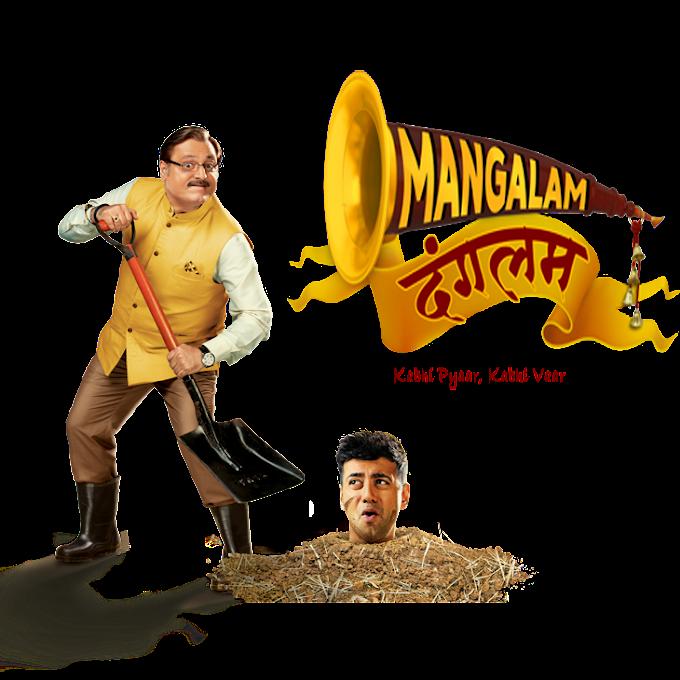 Sony SAB Mangalam Dangalam Kabhi Pyaar Kabhi Vaar Know About Cast & the Show