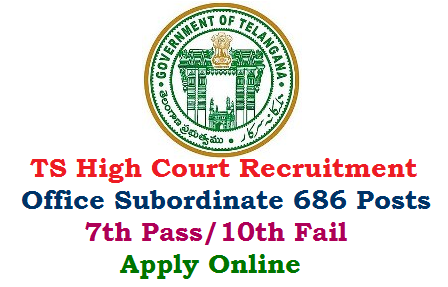 Telangana Judicial Department High Court of Hyderabad Recruitment Notification 2019 to fill up 686 Office Subordinate Vacancy Posts in all Districts. Online Applications are invited from eligible aspirants to work as Office Subordinate with suitable Educational Qualifications in Telangana. Eligibility criteria Educational Qualifications Online Application Submission at hs.ts.nic.in website Exam Pattern Selection Procedure all Details are here ts-high-court-office-subordinates-recruitment-apply-online-hs.tc.nic.in