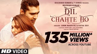 Dil Chahte Ho Song English/Hindi Lyrics idoltube -