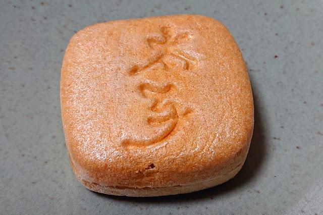 御菓子司 好月堂(太子町)