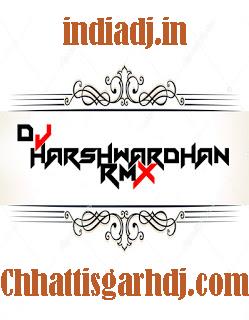Fulge Chiraiya Rum Jhum Le Remix - Dj Harshwardhan Remix