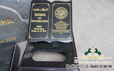 Batu Nisan Kotak Granit, Batu Nisan Tulungagung
