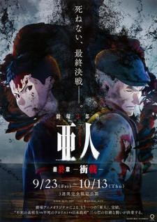 Ajin Movie 3: Shougeki Subtitle Indonesia