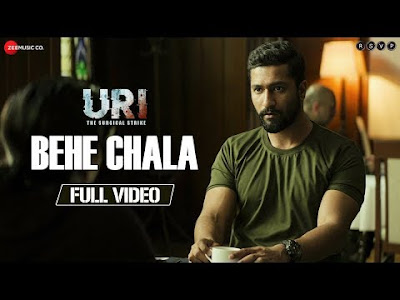 beh-chala-song-lyrics-uri