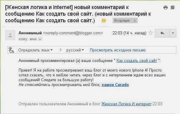 http://www.iozarabotke.ru/2014/03/kommentariy-kotorogo-net-na-bloge.html