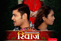 Riwaaz 2020 CinemaDosti Hindi Short Film 720p Download