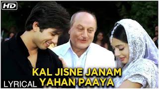 कल जिसने जनम Kal Jisne Janam Yahan Paaya Hindi Lyrics