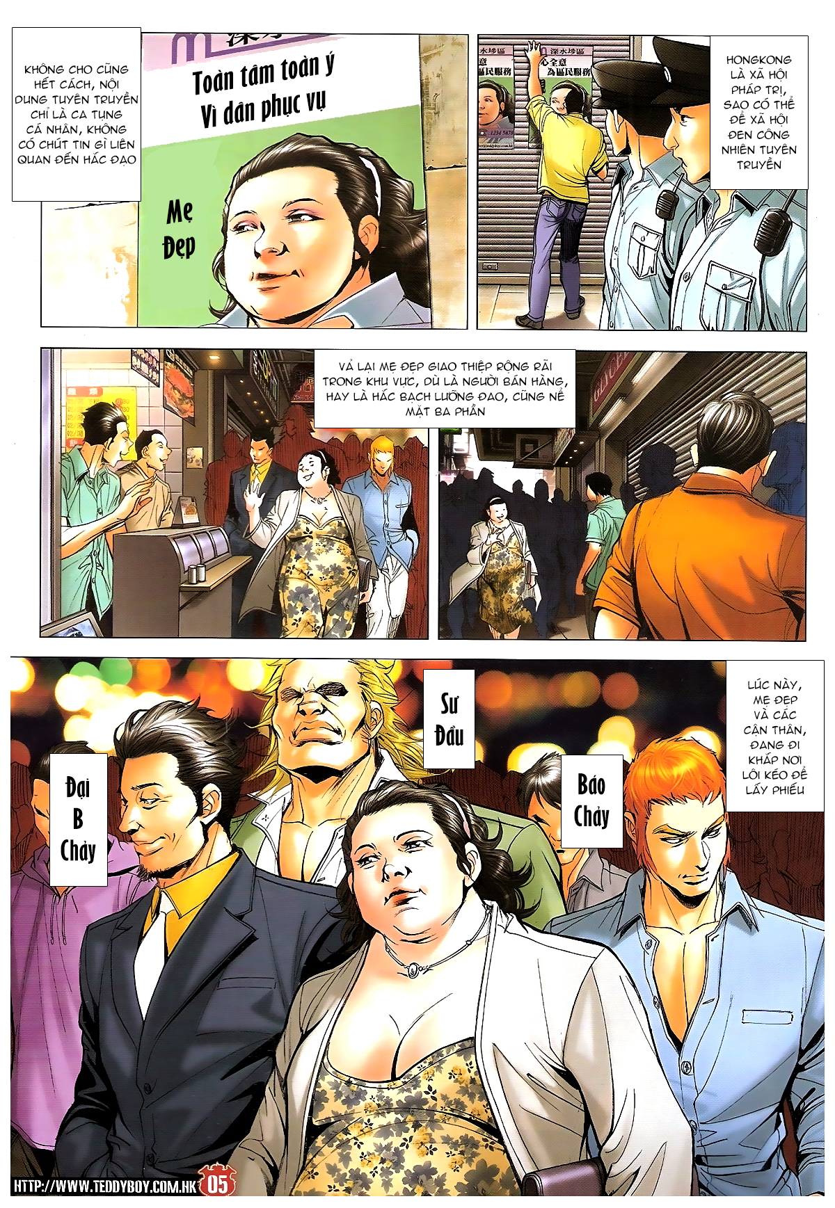 Người Trong Giang Hồ chapter 1643: tuyển cử cấp bách trang 3