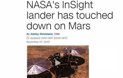 Mars information
