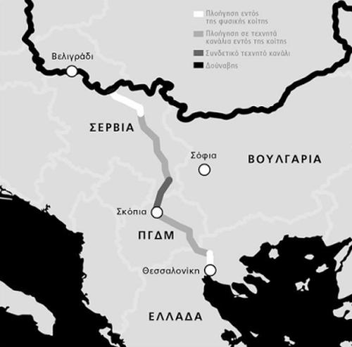 Τώρα εξηγείται γιατί άνοιξε το… Μακεδονικό και τι κρύβεται πίσω από την ονομασία… Και ενός κακού, μύρια επονται για την Ελλάδα…Ο