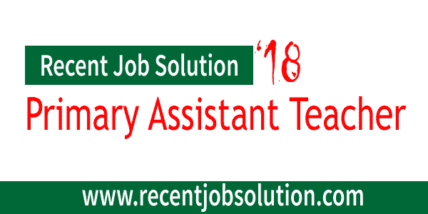 Primary Assistant Teacher Job Exam Question Solution - Part 01