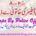 Police Officer Rape a Women