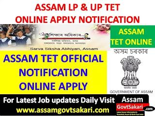 Assam TET 2019 Official Advertisement