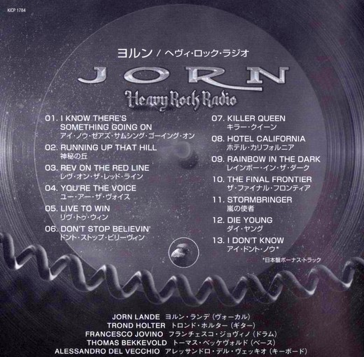 JORN - Heavy Rock Radio [Japanese Edition +1] (2016) inside