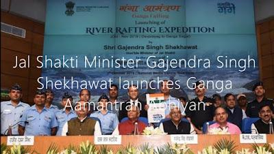 Jal Shakti Minister Gajendra Singh Shekhawat launches Ganga Aamantran Abhiyan
