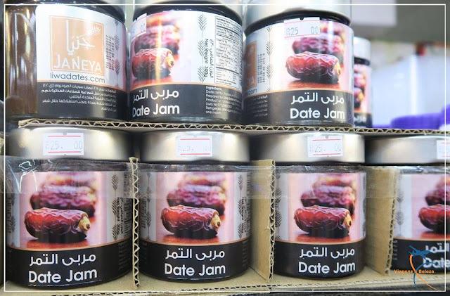 Mercado das Tâmaras, em Abu Dhabi