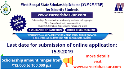 Swami Vivekananda Merit Cum Means Scholarship Scheme for Minorities 2019, What is the last date of Swami Vivekananda scholarship? What is Swami Vivekananda scholarship? What is Svmcm? Can MCM scholarship?