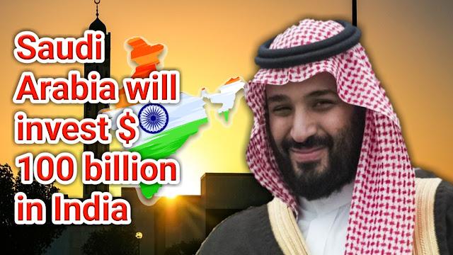 Saudi Arabia to invest USD 100 billion in india, worldnews , news ,india news , letest news,