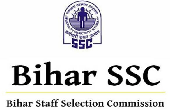 Bihar Urdu Anuwadak & Rajbhasha Recruitment 2019 For 1505 Post: Official Notifiaction & Online Application Form