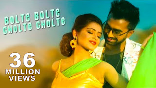 Bolte Bolte Cholte Cholte - Imran Full HD Video Download